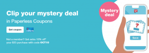 walgreen mystery deals coupon